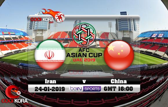 مشاهدة مباراة الصين وإيران اليوم كأس آسيا 24-1-2019 علي بي أن ماكس