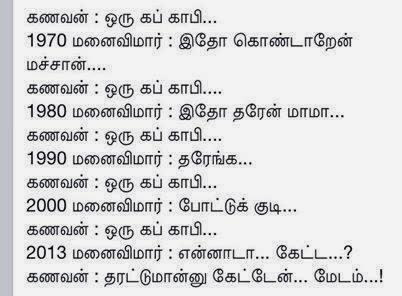 Tamil Comedy. Sms Gallatta ...