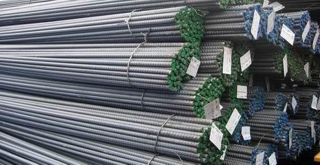 Hòa Phát sẽ nhập khẩu 300.000 tấn quặng sắt nửa đầu 2016
