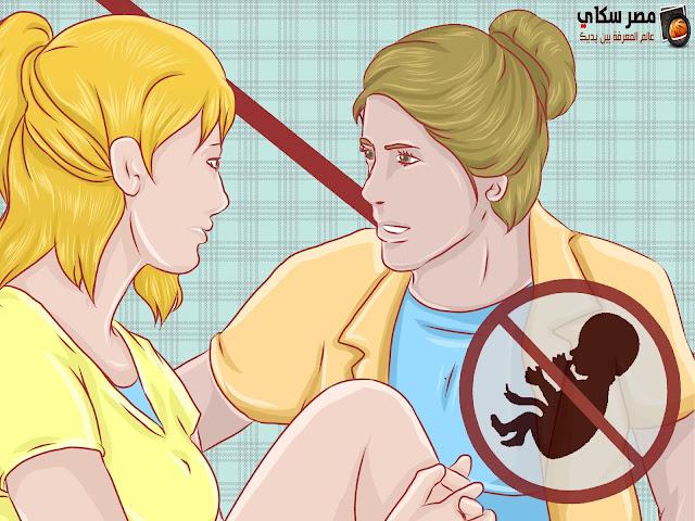 أسباب النزيف أثناء الحمل والإجهاض وطرق العالج Bleeding and abortion