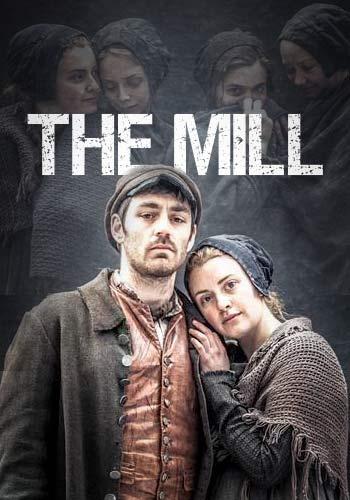 the mill 2013 ταινιες online seires xrysoi greek subs