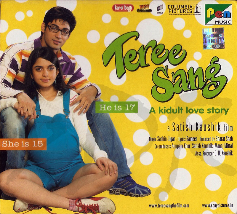 Leja Leja Re 8d Song Download: Teree Sang [2009-MP3-VBR-320Kbps]