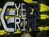 Cyber Crime - 26-04-2016