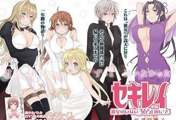 manga Sekirei: Kanojo no inai 365 nicho no Koto
