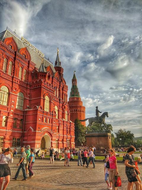 Plaza Manezhnaya Moscu Rusia