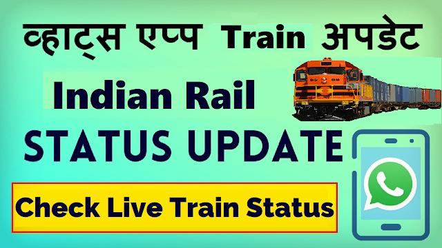 Check Live Train Status