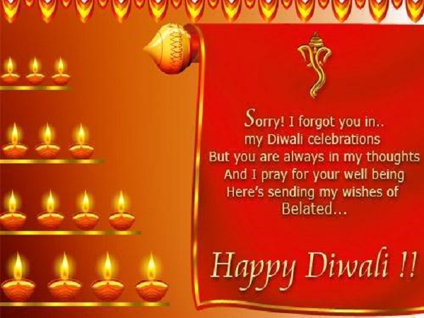 Diwali greetings messages English | Diwali wishes SMS