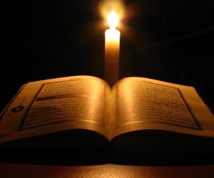 Andai Qur'an Bisa Bicara