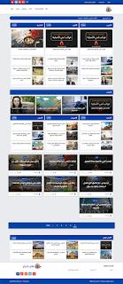قالب مجلة بلوجر الإخباري Tv المدفوع - قالب إحترافي عربي بالمجان