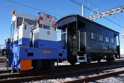 体験乗車用のアントとヨ5000形