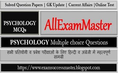 All Exam Master: TET-Ctet-Psychology-set-68
