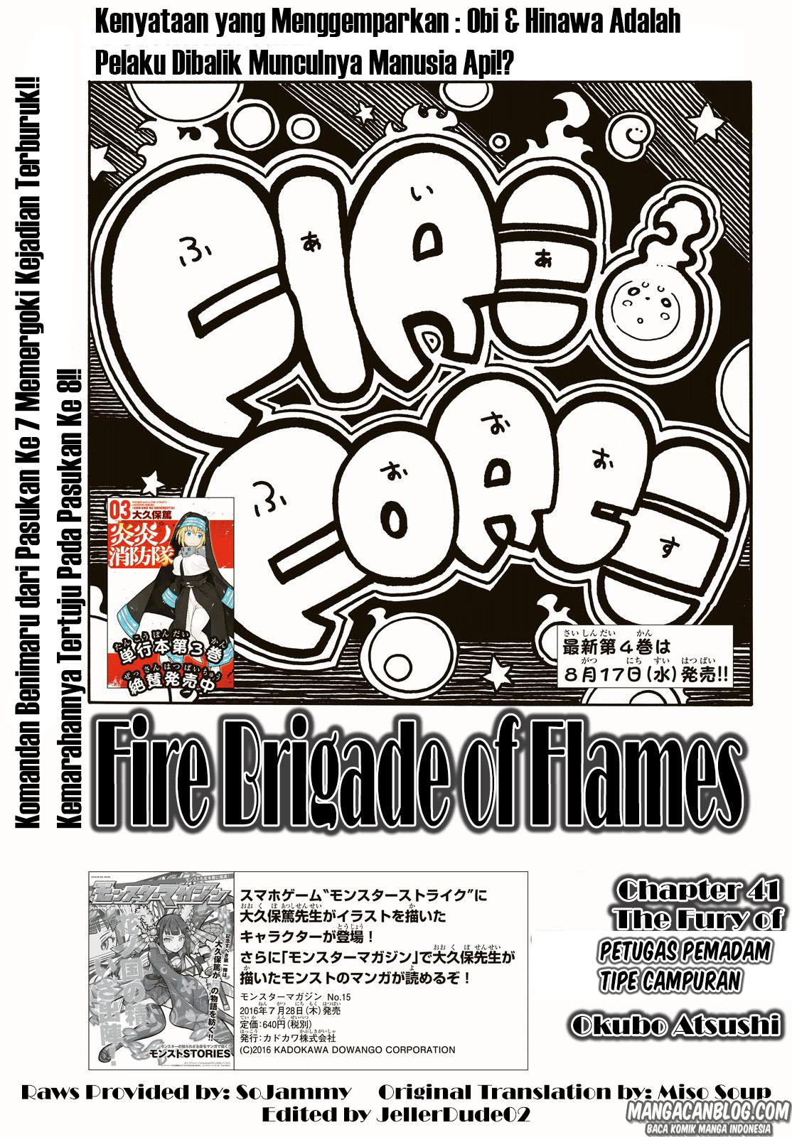 Komik fire brigade of flames 041 - chapter 41 42 Indonesia fire brigade of flames 041 - chapter 41 Terbaru 1|Baca Manga Komik Indonesia