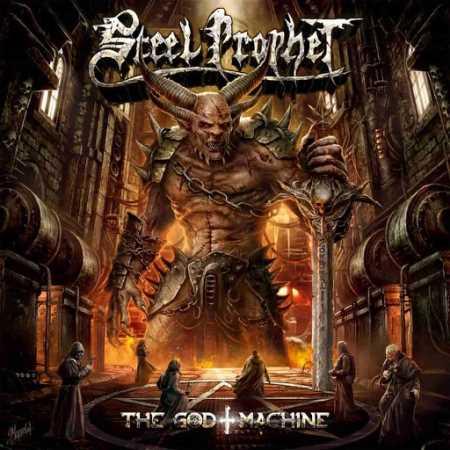 "STEEL PROPHET: Το video του ""Thrashed Relentlessly"" απο το επερχόμενο άλμπουμ"