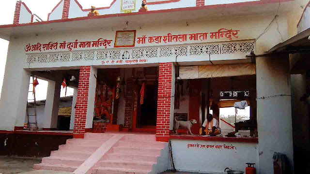 Durga Temple जौनपुर