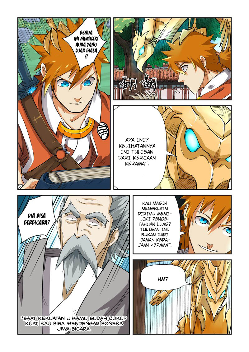 Dilarang COPAS - situs resmi www.mangacanblog.com - Komik tales of demons and gods 119 - chapter 119 120 Indonesia tales of demons and gods 119 - chapter 119 Terbaru 5|Baca Manga Komik Indonesia|Mangacan