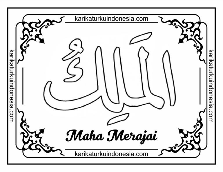 Mewarnai Kaligrafi Download Gambar Mewarnai Gratis