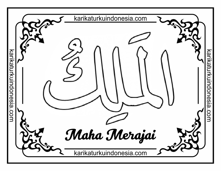 Ilmu Pengetahuan 1 Mewarnai Kaligrafi Asmaul Husna