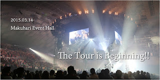 "O começo da turnê do álbum ""Fun! Fun! Fanfare!"""