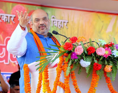 Amit Shah during a rally in Bihar Election 2015