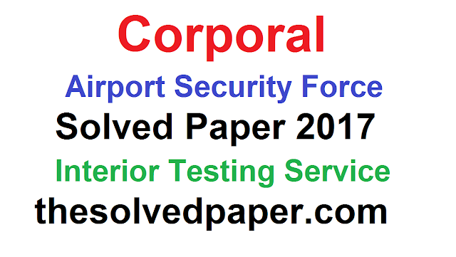 Past Papers of ASF, Corporal in ASF