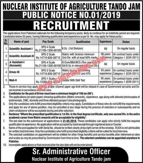 PAEC Jobs 2019 at National Institute of Agriculture Tando Jam Latest
