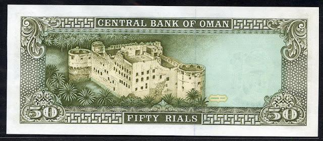 Jabreen Fort Oman 50 Rials