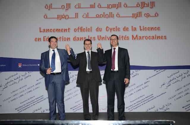 الانطلاقة الرسمية لمسلك الإجازة في التربية بالجامعات المغربية 28 يونيو 2018