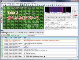 anas blog's: Aegisub 2 1 9 Advanced Subtitle Editor Full + Tutorial
