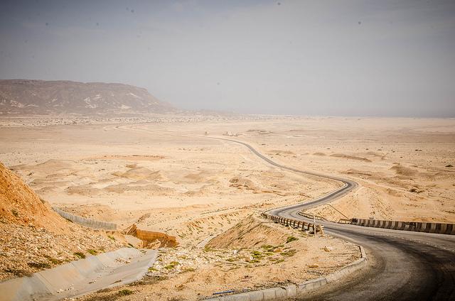 Dhofar,Oman