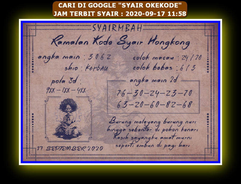 Kode syair Hongkong Kamis 17 September 2020 139