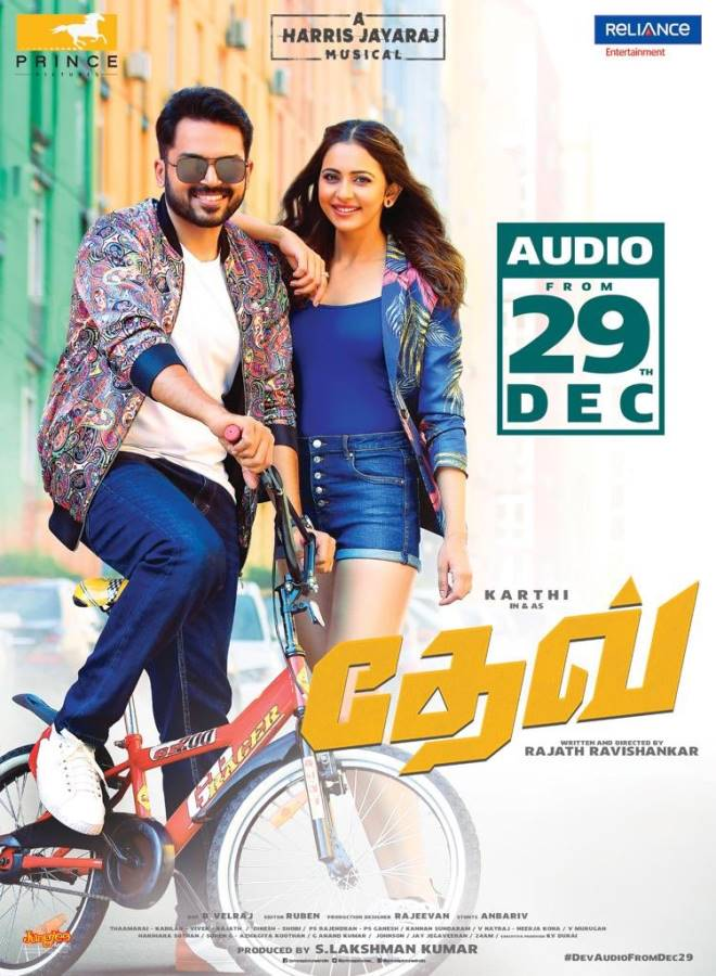 dev tamil movie download 720p, dev tamil movie download free, dev tamil movie download 480p, dev tamil movie download 300mb