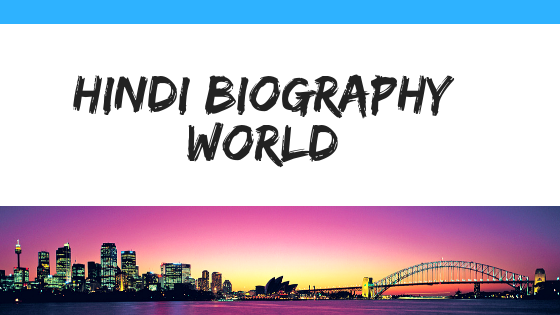 Hindi Biography World