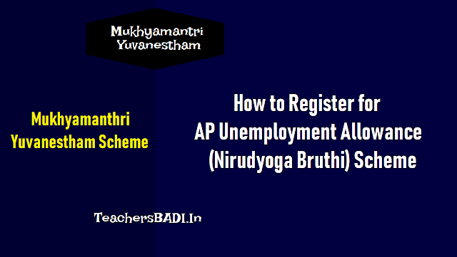 how to register for ap unemployment allowance (nirudyoga bruthi) scheme 2018,how to apply for ap mukhyamantri yuva nestham scheme,ap nirudyoga bruthi online registrations,chief minister yuvanestham scheme in ap for unemployment,nirudyoga bruthi last date,nirudyoga bruthi apply online,yuvanestham registrations