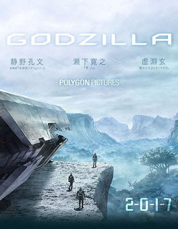 Godzilla: Monster Planet (2017) English 720p