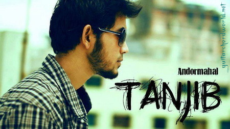 "Vdyoutube download video:"" meghomilon by tanjib best for 2016."