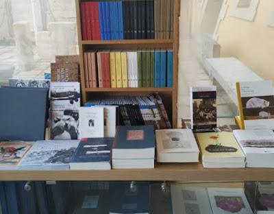 Bazaar βιβλίων στο Ιστορικό Μουσείο Κρήτης