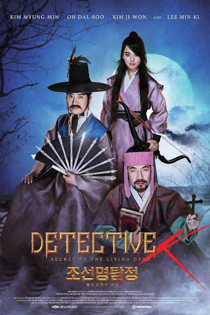 Film Detective K Secret of The Living Dead (2018)