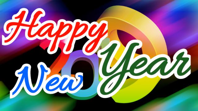 Happy New Year Wishes & Quotes 2019, New Year Shayari or Naye Saal Ki Nayi Subah