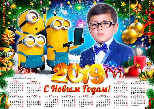 зимний календарь