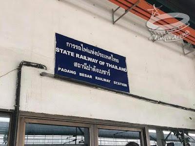 loket tiket SRT di stasiun Padang Besar, Malaysia
