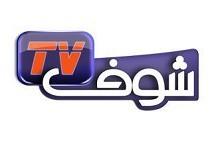 Chouf TV
