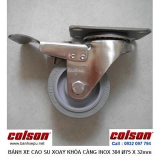 Bánh xe đẩy cao su càng inox 304 Colson có khóa | 2-3356SS-444-BRK4 www.banhxepu.net
