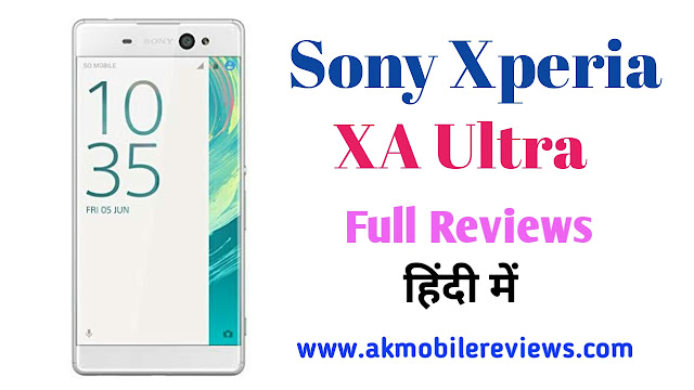 Sony Xperia XA Ultra Full Reviews In Hindi