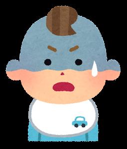 赤ちゃんの表情のイラスト(男・青ざめた顔)