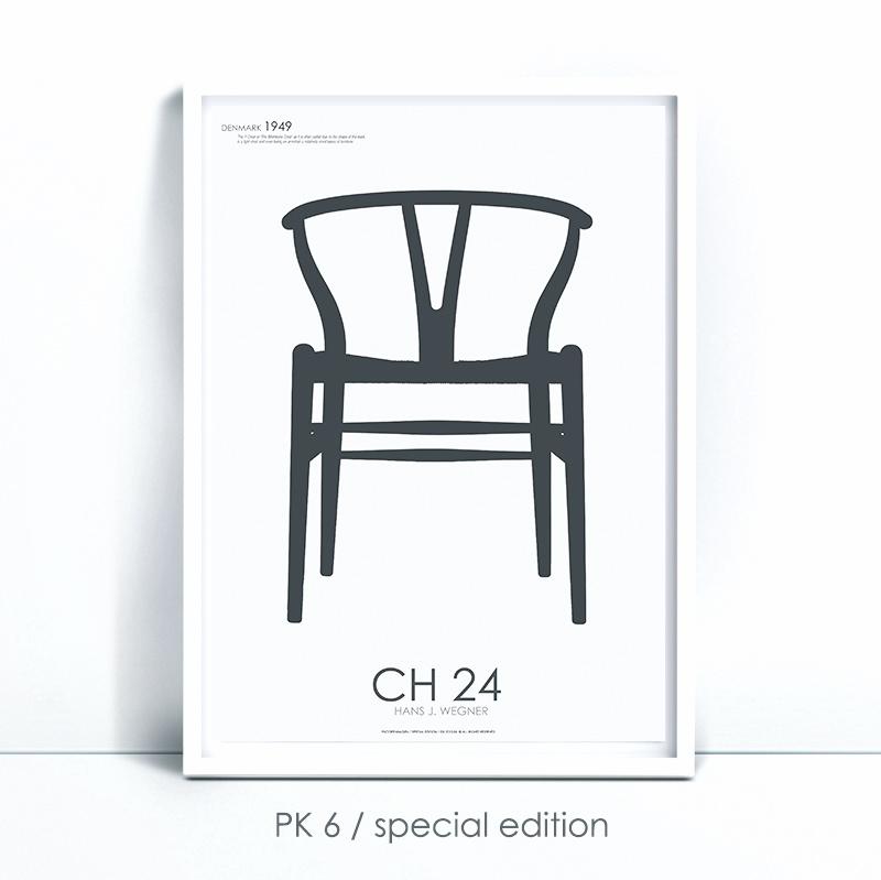 chair design love rei helinox beach pk copenhagen posters nordic days by flor linckens