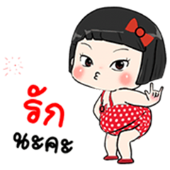 LOVE LOVE from LINE STICKERS