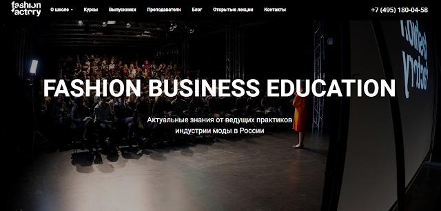 ТОП-10 онлайн-курсов о моде