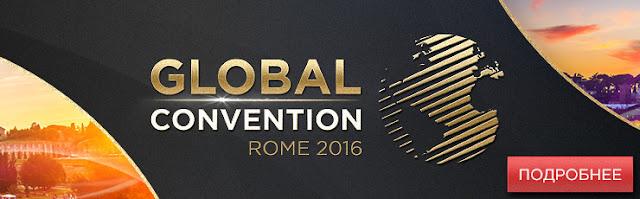 Global InterGold, лидер, лидерство, бизнес