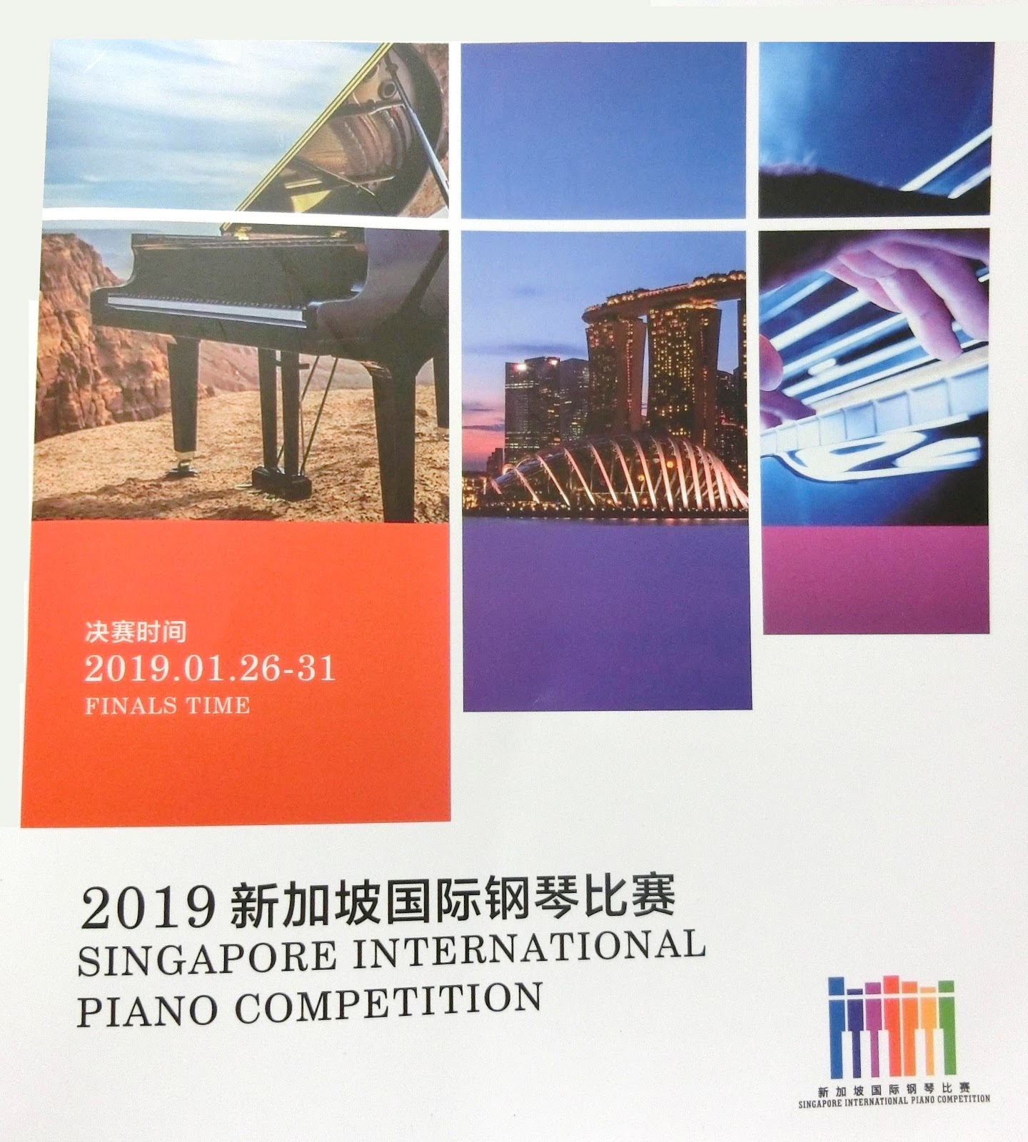 pianomania: SINGAPORE INTERNATIONAL PIANO COMPETITION 2019