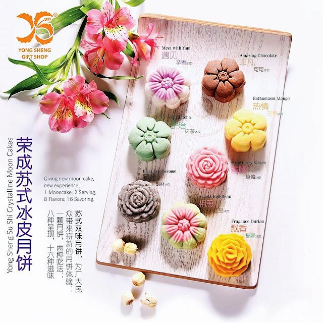 Yong Sheng Su Shi Crystalline Moon Cake